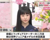 芦田愛菜「わたしと!」、本田望結「わたし!」、芦田本田「どっちを選ぶのっ?!!」