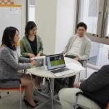 『濱野販促企画株式会社の濱野さんご来所 釧路地域の販促状況について意見交換しました!』の画像