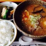 『田舎料理「しゃくなげ」(岐阜県関市板取)には美味しい「地味噌ラーメン」がありました。モネの池に行ったら寄ってみましょう。』の画像