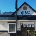 青森県青森市とんかつ ゆうじのカツカレー