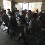 『8/25 大阪支店 安全衛生会議』の画像