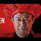 『【ツエーゲン金沢】ヤンツー体制5シーズン目へ! 柳下正明監督の続投を発表‼「来季は昇格2 降格4 と厳しい闘いになるので、覚悟を持って」』の画像