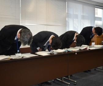 【神奈川】教え子男子の耳たぶをくわえる「スキンシップの感覚だった」 横須賀の中学教諭免職