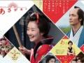 【悲報】NHKが朝ドラで流行らせようとしてる言葉wwwwwwwww