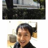 『NHKテレビ収録』の画像