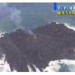 【新島】西之島の新しい島面積75倍に成長…溶岩流は今も流出