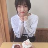 『[≠ME] メンバーリレーブログ「蟹沢萌子」(10/04)【ノイミー、もえこ】』の画像