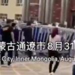 【動画】中国、モンゴル語教育禁止に反対する生徒を監禁!生徒たちが学校から強行脱出