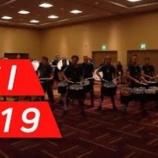 『【DCI】ドラム必見! 2019年スピリット・オブ・アトランタ・ドラムライン『インディアナ州インディアナポリス』本番前動画です!』の画像