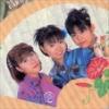 『【衝撃】沢城みゆきさん、かつてなんとアイドル声優だった』の画像