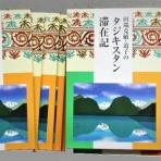水彩8・道子のつれづれ日記