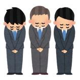 『ブラジルのスーパー「従業員死んでる!まぁええか」』の画像