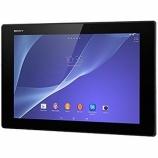『いやいやこれはおかしい。Xperia tablet Zのdocomo版(SO-03)のほうがWi-Fi版より安い件について』の画像
