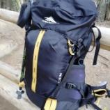『新しいザック「ハイシェラ・コルツ30L」で岩屋山へ』の画像