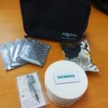 『【新製品情報】シーメンス・シグニア 「スターターセット」補聴器ケアに!』の画像