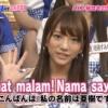 高城亜樹 総選挙に続きJKT2ndシングルも選抜落ちか?