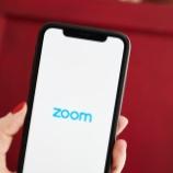『【米中戦争】アメリカでZoom規制の可能性!コミュニケーションツールはMicrosoft Teams1強時代突入か。』の画像