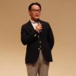 『【熊本】NG壮行会&チャリティ上映会が開催されました。』の画像