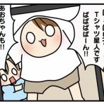 ギブミー睡眠 〜育児絵日記〜