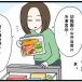 冷凍食品だ~いすき♡