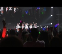 『【動画】℃-uteチャンネルをご覧の皆さんへ』の画像