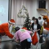 『クリスマス会』の画像