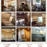 『RoomClipマガジン【公式】にてY.Uniの家が掲載されました!!』の画像