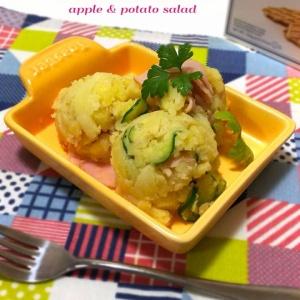 レンジでオシャレに簡単に!リンゴ入りのポテトサラダ