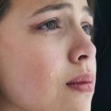 『【恐怖】24歳の女性が手作り石鹸で視力を失ってしまう』の画像