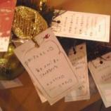 『願い事をクリスマスに寄せて』の画像