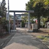 『【(東京都)町田散策④】高ヶ坂熊野神社 ===「縁結びの神」が祀っている住宅街の中の静かな神社===』の画像