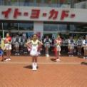 2013年 第10回大船まつり その19(鎌倉女子大学中等部・高等部マーチングバンド生演奏)の3