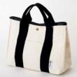 【新刊情報】earth music&ecology 2WAY TOTE BAG BOOK 《特別付録》 2wayで使えるキャンバスバッグ