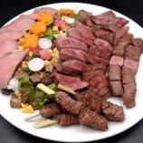 『今年の母の日は豪華牛肉ちらし寿司で華やかなうち食を!老舗「佐五郎」さんから限定新商品・予約受付中!』の画像