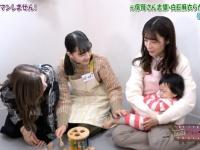 【乃木坂46】斉藤優里、1児の母親だったwwwwwww(画像あり)