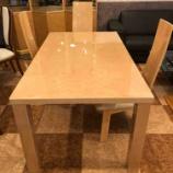 『【お客様からお問い合わせをいただきました】ワイド1500ミリのバーズアイメープルミガキ仕様のダイニングテーブルについて』の画像