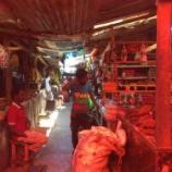 『ザンジバル旅の風景【3】旅先で必ずマーケットに行くようにしている。』の画像