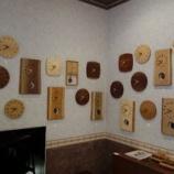 『飛騨高山のSWINGの時計が壁に22セット』の画像