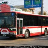 『名鉄バス 三菱ふそう エアロスター LKG-MP37FM 基幹バス』の画像
