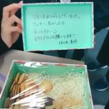 『みーぱんこと佐々木美玲から漢字欅のメンバーに、素敵なプレゼントが!』の画像