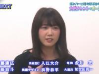 意外と活躍してる元乃木坂46ナンバーワンがコチラ!!!