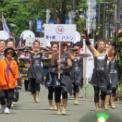 2015年横浜開港記念みなと祭国際仮装行列第63回ザよこはまパレード その46(茅ヶ崎バトン)