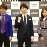 『『乃木坂46のオールナイトニッポン』放送決定!!メインパーソナリティは新内眞衣の模様!!!』の画像