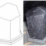 『バハマブルー ペット墓』の画像
