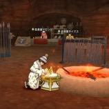 『【金策】奇術魔法戦士』の画像