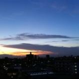 『夕刻に戸田市の空に現れた龍の雲』の画像