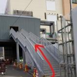 『◆TIME'S GEARみのおキューズモール店◆アクセス方法◆』の画像