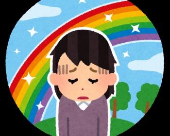 長崎県美容専門学校の女性職員、「髪が汚い」と学校長に指摘される、退職を進められる等で精神障害に