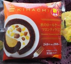 KIHACHI監修「秋のロールケーキ×マロンティラミス」栗の木