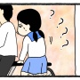 セーラー服と初恋⑥こんりゃー甘酸っぺえ